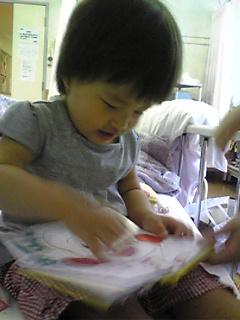 入院44日目 1歳10ヶ月